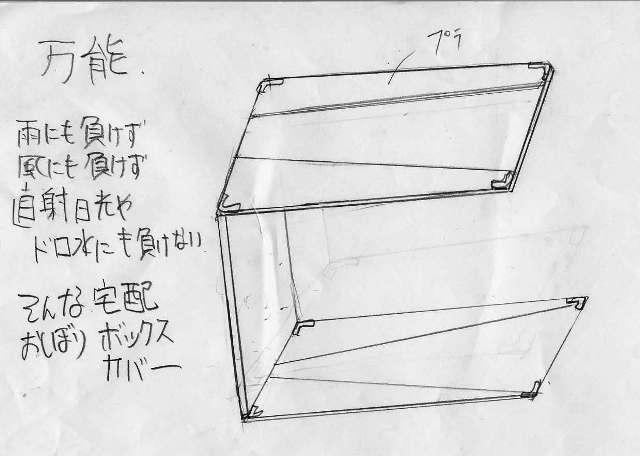 image/oshibori-2006-02-28T08:27:53-1.jpg