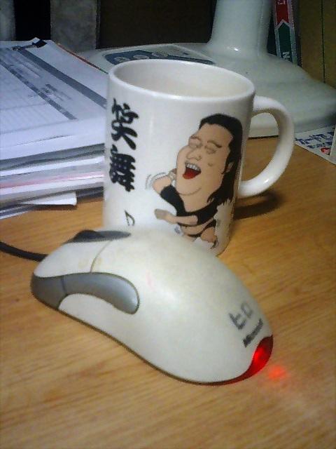 mycup.JPG