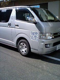 HI350002.jpg
