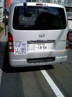 HI350003.jpg