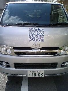 HI350004.jpg