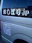 HI350086.JPG