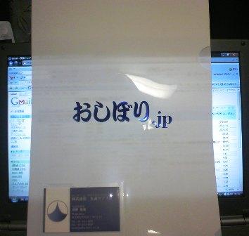 TS3E0086.JPG