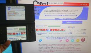 TS3E0158.JPG