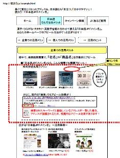 JPRS.jpg